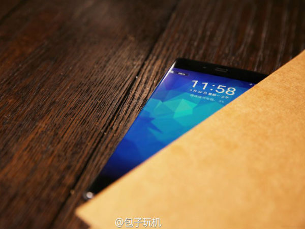 Forthcoming ZTE Nubia Z9 Rumored To Come Packing 8GB of RAM