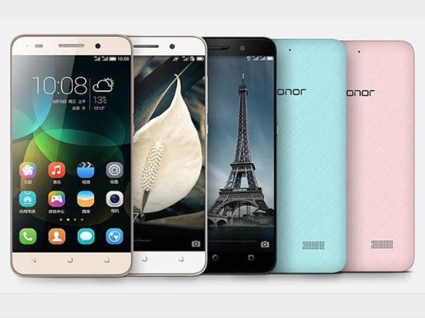 Huawei Honor 4C and Honor Bee Listed on Flipkart Website