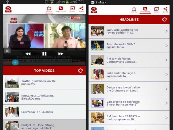 Jaitley launches DD News Mobile App