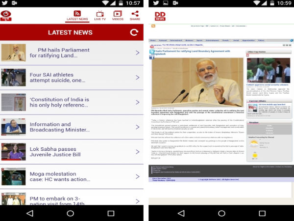 DD News App Launched in Google Play Store by Prasar Bharati