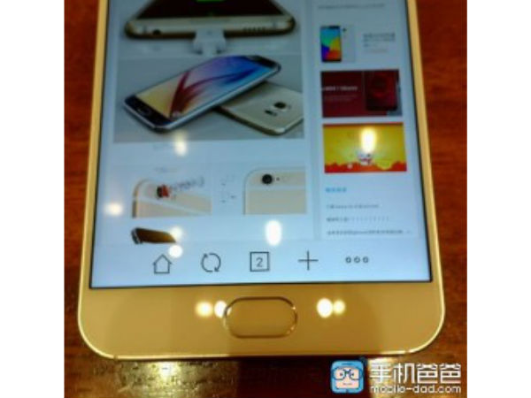 M1 Note 2 and Meizu MX5 Expected to be Launched in June