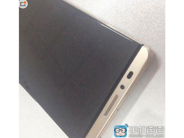 Huawei Mate 8 to Flaunt QHD Screen, Kirin 930 Chip Set