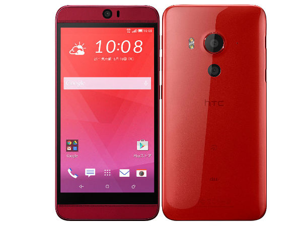 HTC J Butterfly HTV31 with 5.2-inch Display, Snapdragon 810 CPU