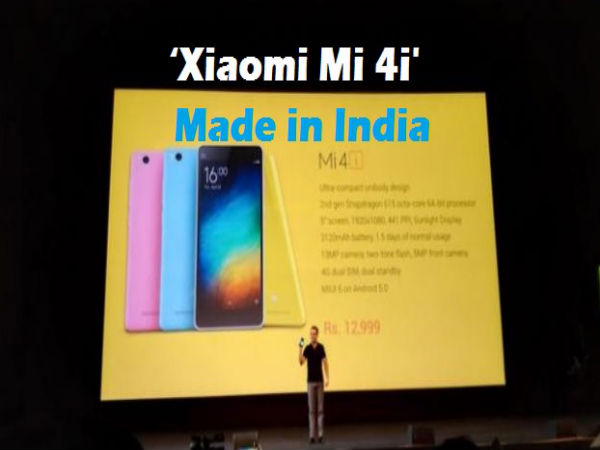 Xiaomi In Support of 'Make In India Plan', Hints At Big Plans