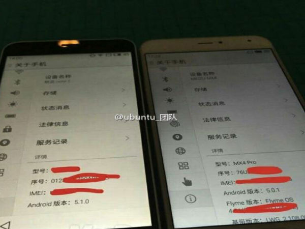 Meizu Sends Out Invite for June 2 Launch, M2 Note Coming?