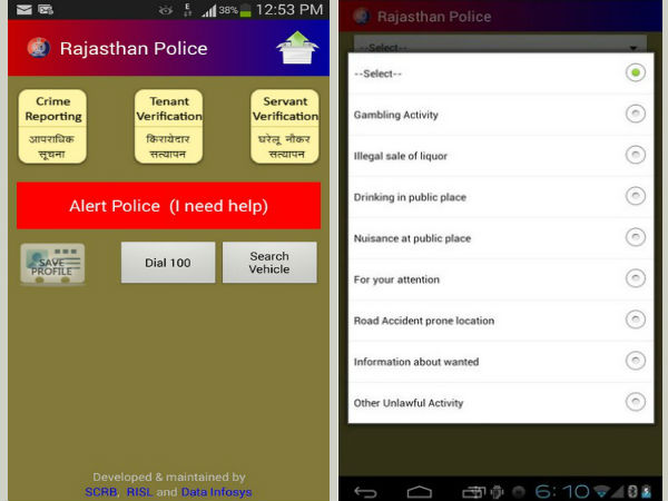 Now Report Any Crime to Rajasthan Police via Mobile App