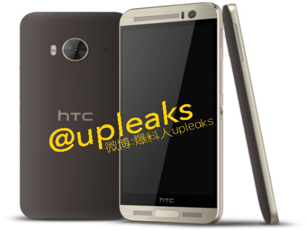 HTC One ME9 Rumor Update: Sharp Metal Frame Images Leak, What More?
