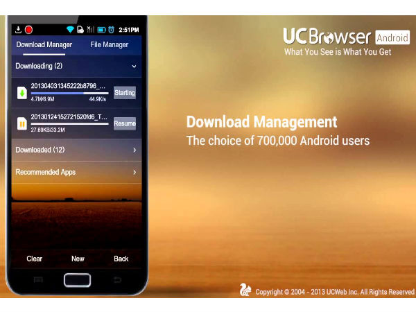 Alibaba's UC Browser Found Leaking User Data And Rising Privacy Issues