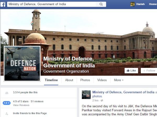 Defence Ministry on Facebook