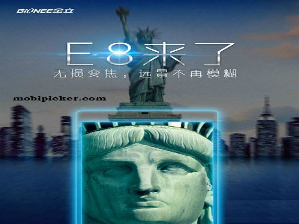 Gionee Elife E8 With Lossless Zoom To Be Announced On June 10