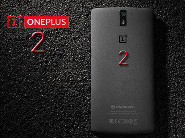 OnePlus Teases New Image, OnePlus Two Might Debut On June 1
