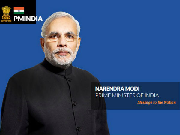 Prime Minister Narendra Modi's official Website gets New Look