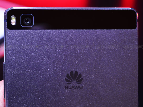 Huawei Ascend P8 First Impression