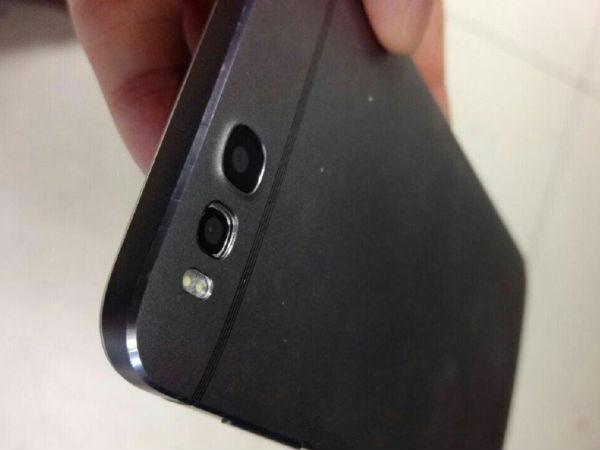 Huawei Honor 7 with 4GB RAM and Fingerprint Sensor Leaked [Report]