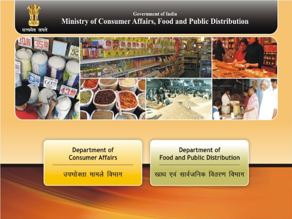 App launched to complain against ISI mark products