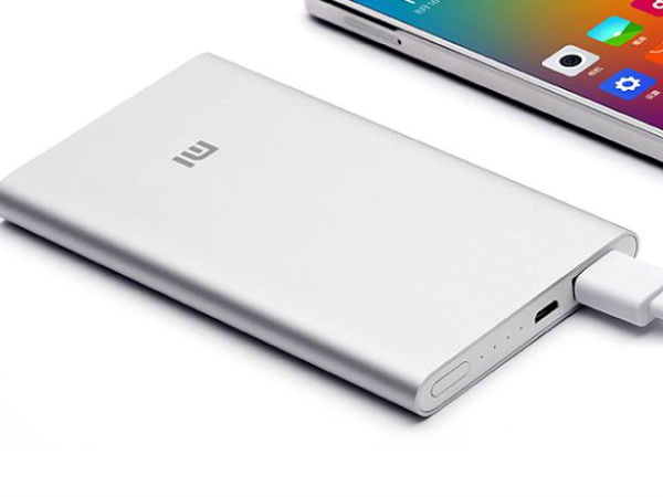 Xiaomi's Slim Power Bank to Hit the Market Shelves on June 16