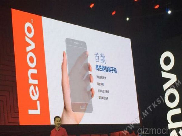 Lenovo's ZUK smartphone brand launched, to flaunt software
