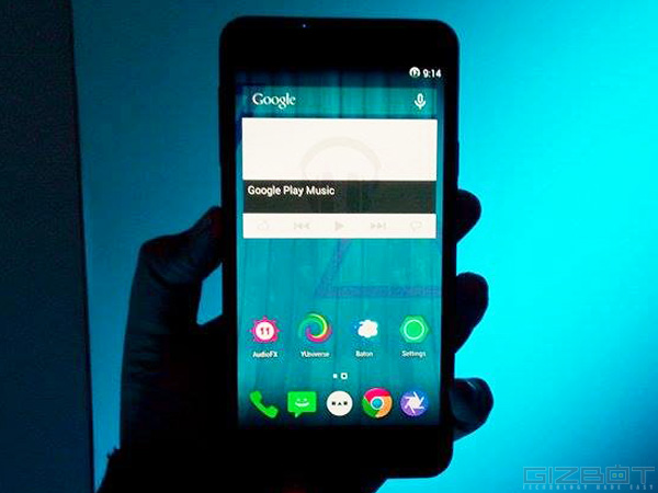 Yu Yureka and Yuphoria to Get Cyanogen OS 12.1 Update Soon