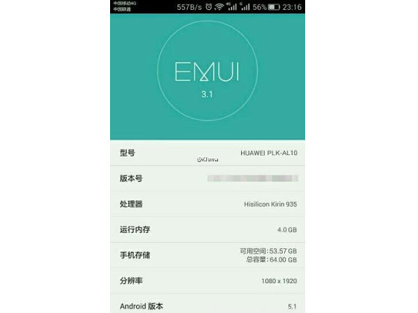 Huawei Honor 7 Rumor Round-up: Latest Image Leak Hints Launch Date