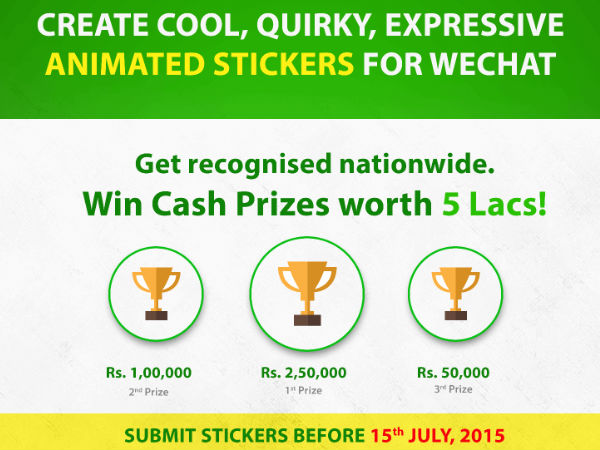 WeChat Announces Creative Sticker Design Challenge
