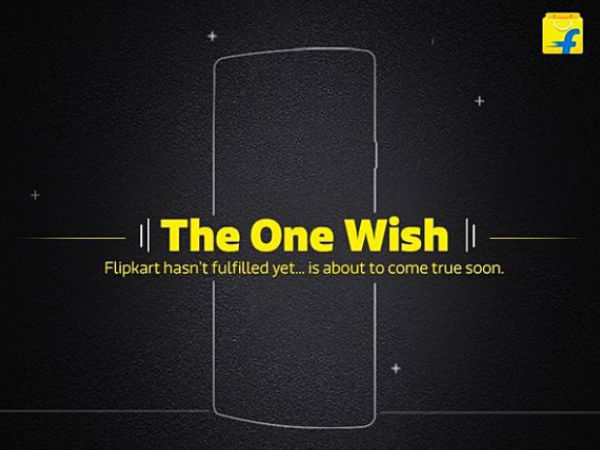 OnePlus One Coming Soon to Flipkart