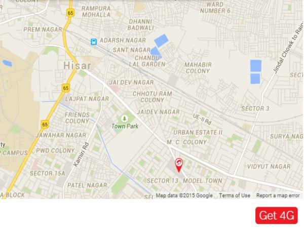 Bharti Airtel launches 4G in Hisar