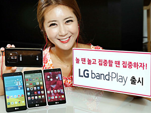 LG Band Play Smartphone Launched: Key Features And Specs