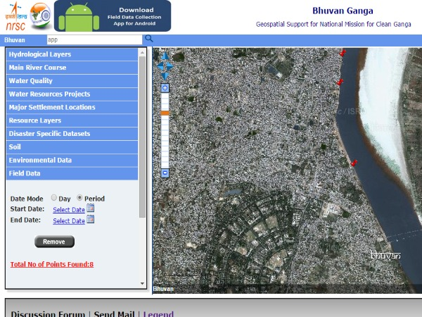 Mobile app to aid Clean Ganga Mission