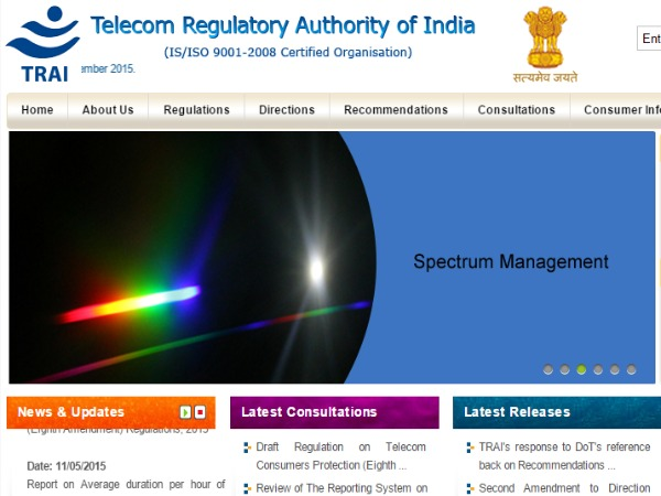 Telcos stand on spectrum auction 'paradoxical': Trai chairman