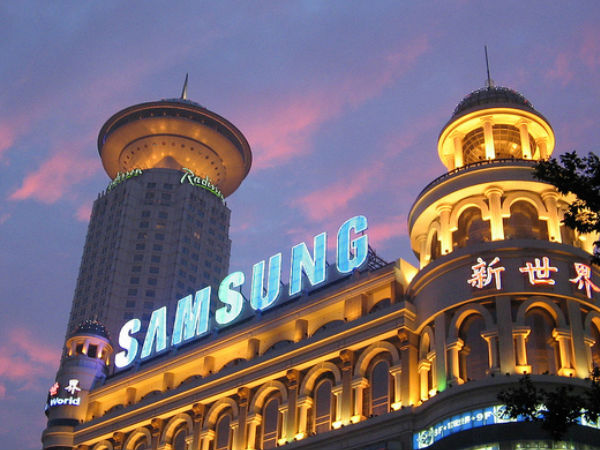 Samsung signs MoU with LG U+ to Develop 5G Technology