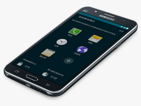 Samsung Galaxy J5, Galaxy J7 with Front-Facing LED Flash Launched