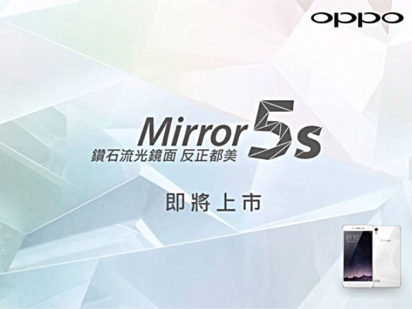 Oppo Officially Confirms Mirror 5s