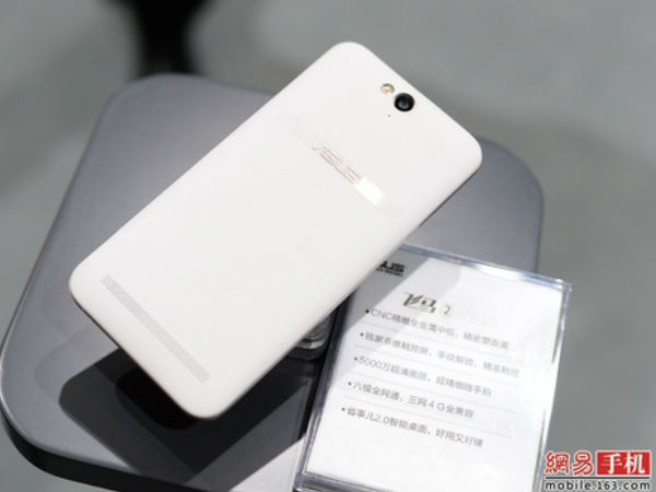 Asus Pegasus 2 Plus with 5.5 Inch Display, Octa-Core SoC Launched
