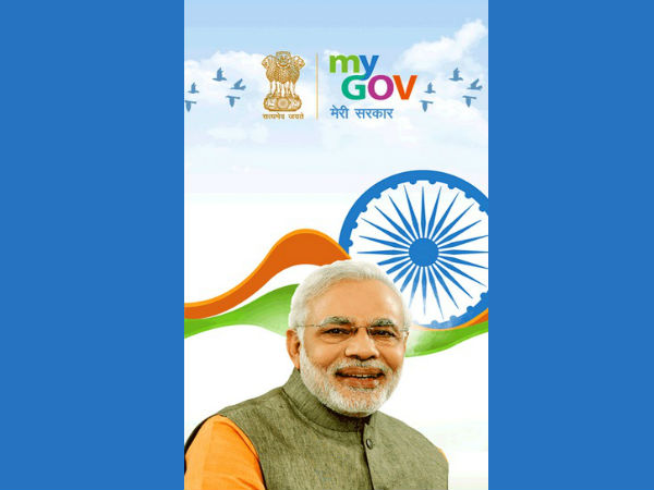 MyGov makers keen to introduce app in Indian languages