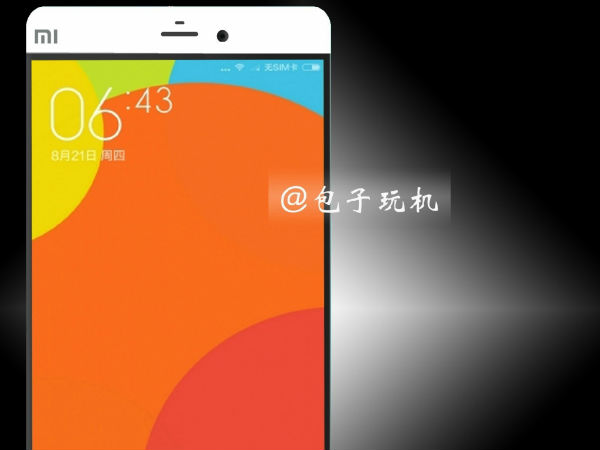 Xiaomi Mi5 and Mi5 Plus Full Specs Leak Online