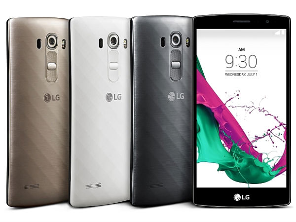 LG G4 Beat Announced with 5.2-inch Display and Snapdragon 615 CPU