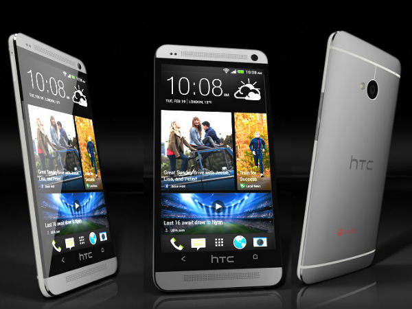 HTC One: Largest Animated Mobile Phone Mosaic
