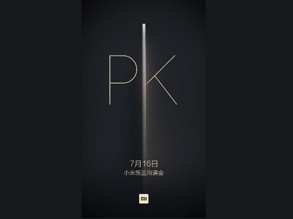 Xiaomi Mi5 and Mi5 Plus to launch on July 16!