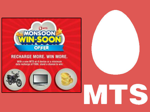 MTS customers in Kerala get Special offers this Monsoon!