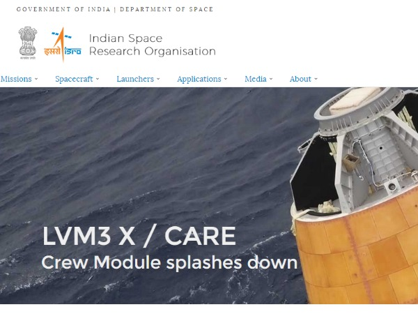 ISRO commercial arm Antrix's website restored