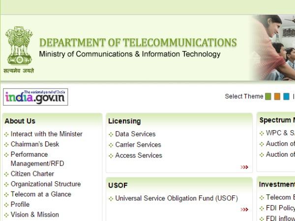 Telecom minister to open Infocom meet Thursday