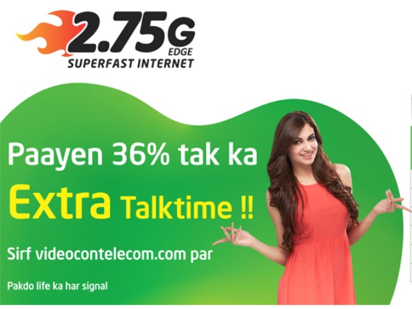 Videocon to offer free 1GB mobile data to women subscribers
