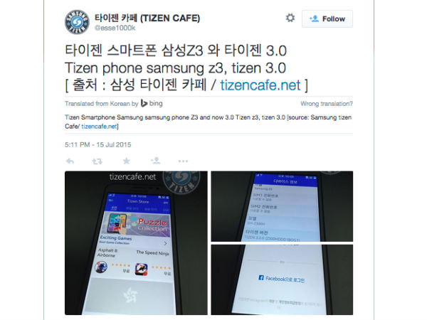 Samsung Tizen Z3 with bumped up specs coming soon!