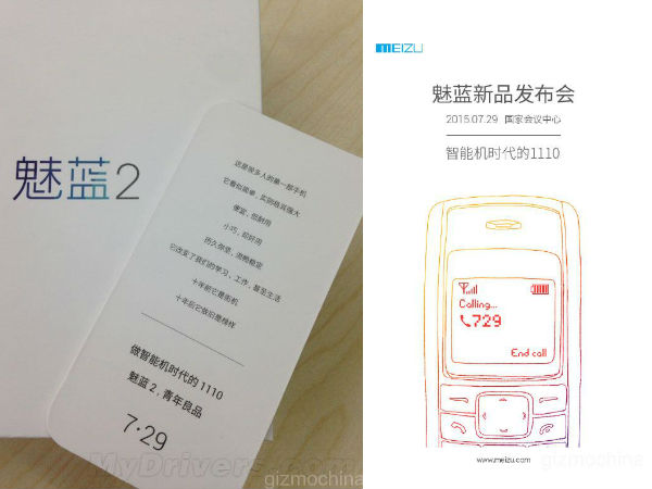Meizu Sends Out M2 Launch Invite With Nokia 1110 Feature Phone Inside