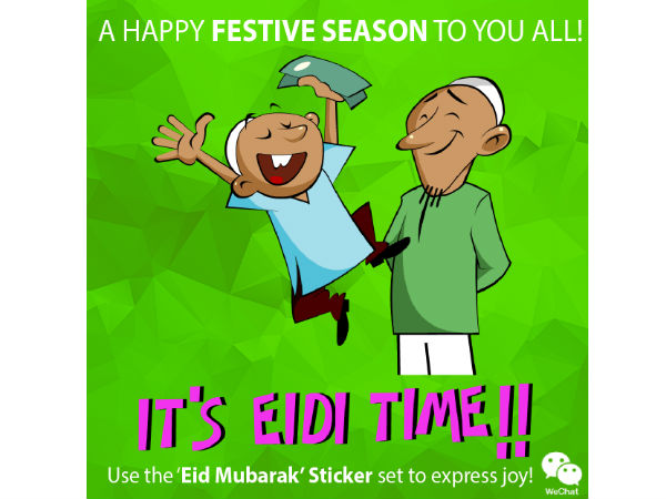 WeChat Introduces Special Animated 'Eid' Stickers