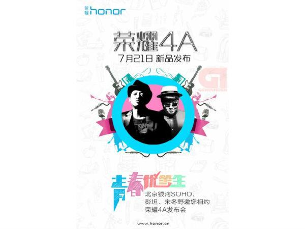 Huawei set to launch Honor 4A next week