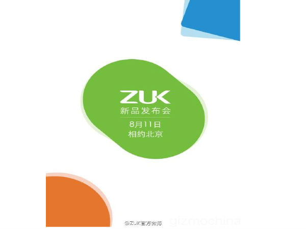 Lenovo's Zuk to Unveil its Z1 Flagship on August 11