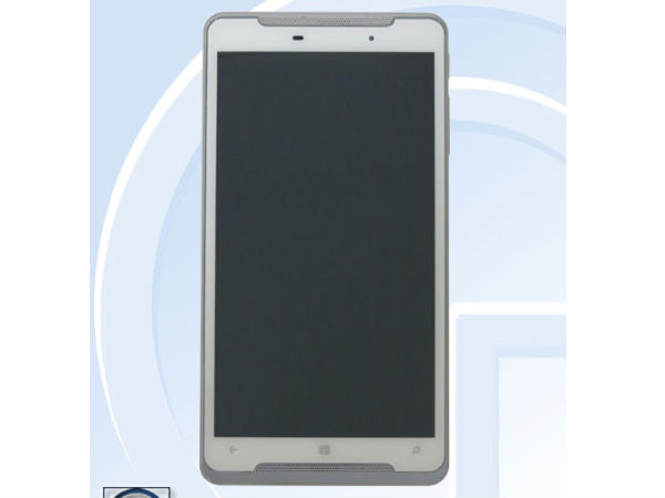 Ramos Q7 Tablet with 7-inch Display, Spotted on TEENA [Report]