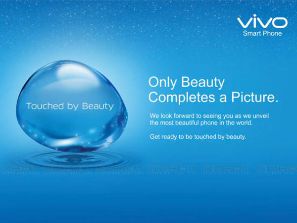 Exclusive: Vivo to Launch X5 Pro in India on July 22