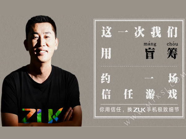 ZUK Z1 Renders revealed: Thanks to the Company's CEO Chang Cheng!